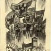 Plakat - Adolf Hitler Marsch, 1936 Nürnberg