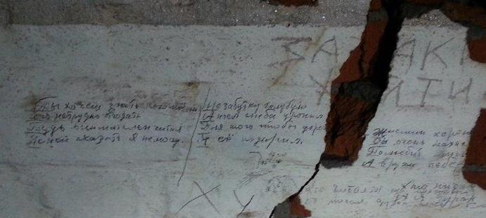 An den Wänden wurden Inschriften von ukrainischen Kriegsgefangenen entdeckt.